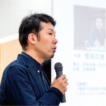 茨城移住計画発起人 / 株式会社カゼグミ 代表取締役 鈴木 高祥