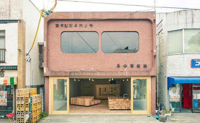 daigo front