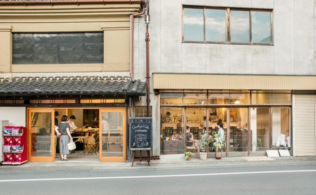 Coworking & Café yuinowa
