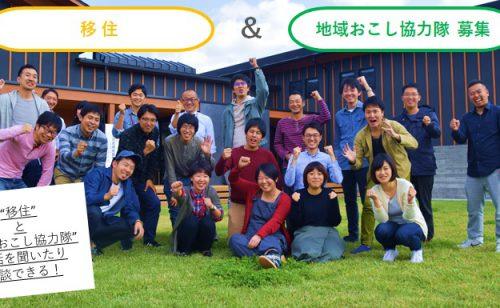 2月24日(日)「第4回いばらき暮らしセミナー」を開催します!