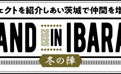 """※中止※stand in IBARAKI """"冬の陣"""""""