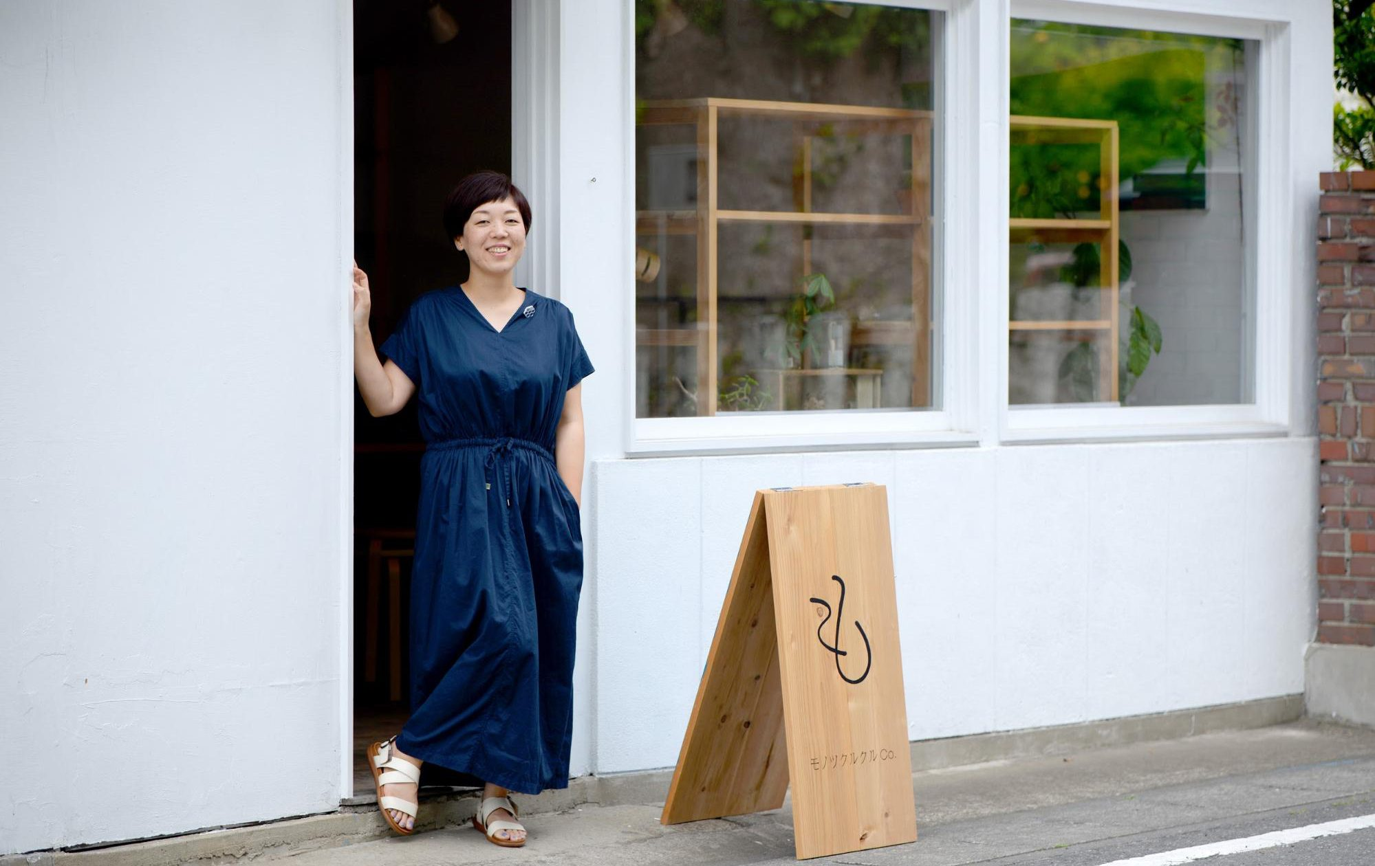 武藤夕佳さん