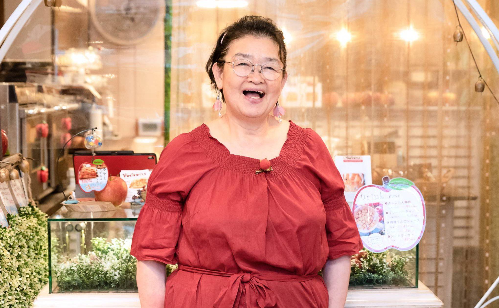 田中芳子さん