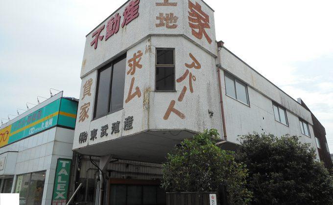 牛久市 No.42