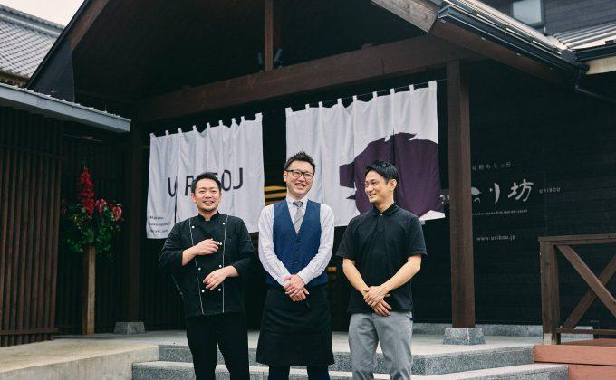 添野俊介さん・海老沢勇太さん・金成一歩さん 地域の仲間と応援が背中を押した、茨城の魅力に出会えるオーベルジュ